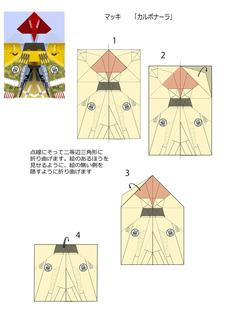イタリア折り図-01.jpg