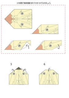 イタリア折り図-02.jpg