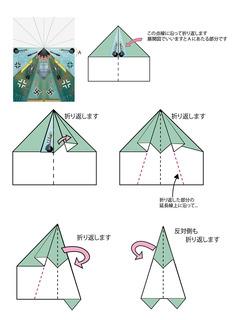 リビッシュ-折り方説明-02.jpg