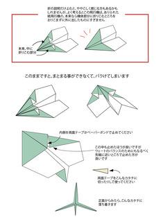 リビッシュ-折り方説明-04.jpg