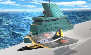 信濃艦上の電竜.jpg