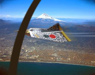 富士山と飛竜.jpg